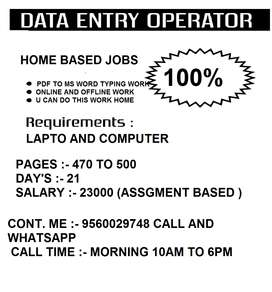 DATA ENTRY this is good news for types