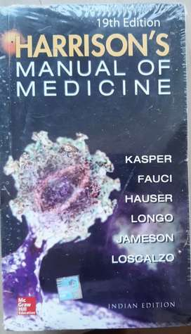 Harrison's manual medicine