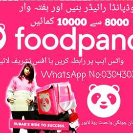 Foodpanda Bike Rider Delivery Boy Part Time & Full Time Jobs