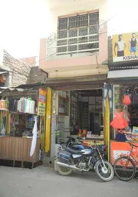 Shop on road