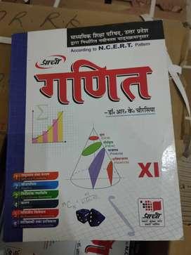 Maths hindi medium text book for class 11th by Dr. R.K. Chaurasia