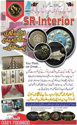 Curtain & Curtain accessories maker in gujranwala