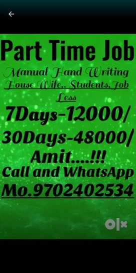 Hand Writing paper work... Monthly 48000