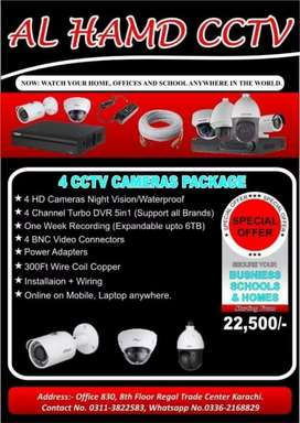 4 CCTV 2mp HD night vision package