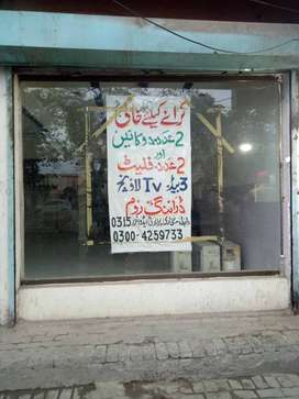 200 Sq Ft Commercial Shop for Rent At Main Boulevard
