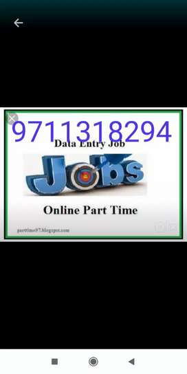 Income your pocket money easily from online home based job