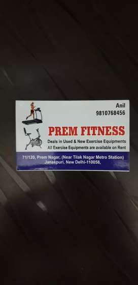 Exercise equipments shop