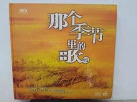 Lagu-lagu mandarin campuran