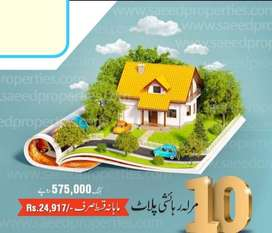 10 Marla Plot For Sale On Affordable Installment In SA Gardens Lahore