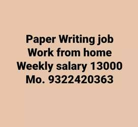 Part time job home base