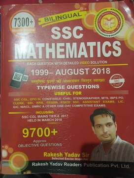 7300+ bilingual mathematics rakesh yadav