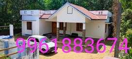 Kodungoor.10.centil.new.house.bank.loan.facilityes