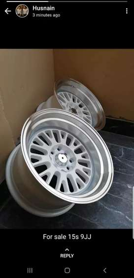 Esm rim available light weight