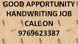 Content writing home based Job payment Rs 12000/- on work completion.