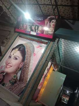 Chalta Howa Beauty salons Ladies For Sale