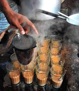 Tea Shop or Tea Maker