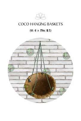 """Coco Hanging Basket (9"""" Inch)"""