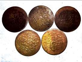 Old coin sale Probably of 18th Century to 19th Century?