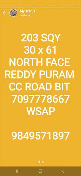 203 SQY NORTH FACE REDDY PURAM ROAD HANAMKONDA