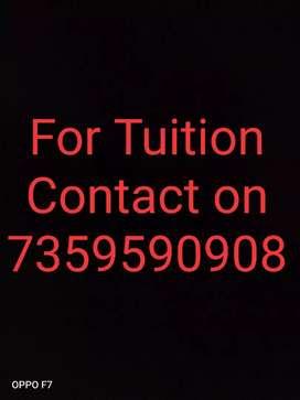 Tution for 1 to 8th English Gujarati medium students