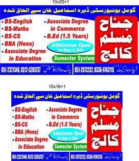 BS-CS (4-Years) Semester Program