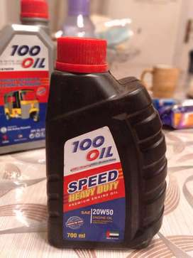 Need Supplier for engine oil