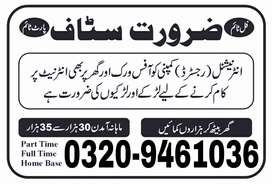 Staff Required in online and office base work for male and female
