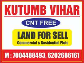 1 Lakh per Kattha. CNT Free Land for SELL. At Hesal. HATA. Jamshedpur.