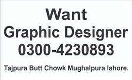 want a graphic designer
