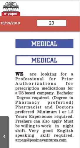 prior authorization agent /medical bpo