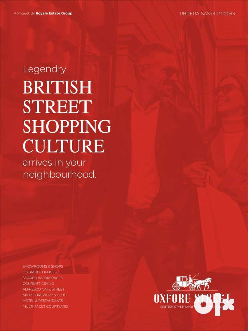 British Street Shopping Culture Situated in heart of Chandigarh 0