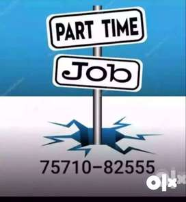 Offering Part/Time Work From Home City
