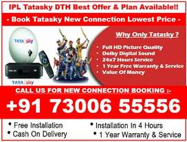 New Diwali damka Tata sky HD box al India offers urjent call me airtel