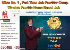 @ DATA FORM FILLING WORK AT HOME ( PART TIME) HANDWRITING, SMARTPHONE8