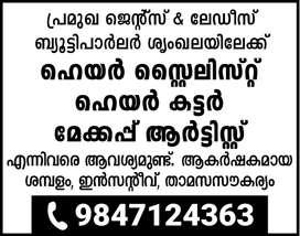 Wanted Hair stylist, Hair cutter, Makeup artist