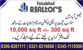 600 Sq Ft Office On Rent For Marketing Software House & Company fsd