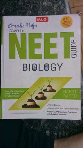 NEET Biology guide-used one