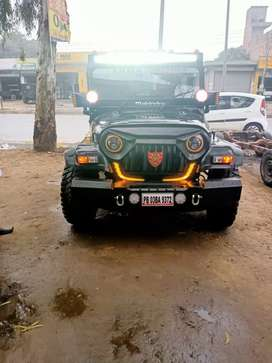 Verma modified Thar ready your booking to all State transfer