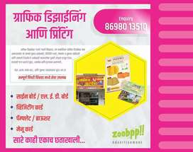 Branding, Graphic Design And Printing