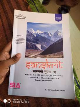 Sankrit awork book for Degree students