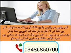 Easy and interesting online jobs for Students.