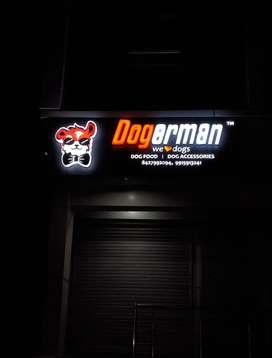Dogerman pet store