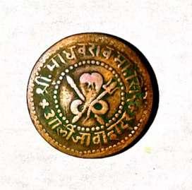 Madhav Rao Gwalior copper coin