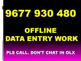 Who Are Interested In Part Time Job. Call Us For DATA ENTRY!!!