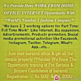 Online work on office