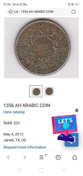 1356AH arabic coin
