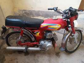 Yamaha 2 stroke. 2007 model sialkot registration
