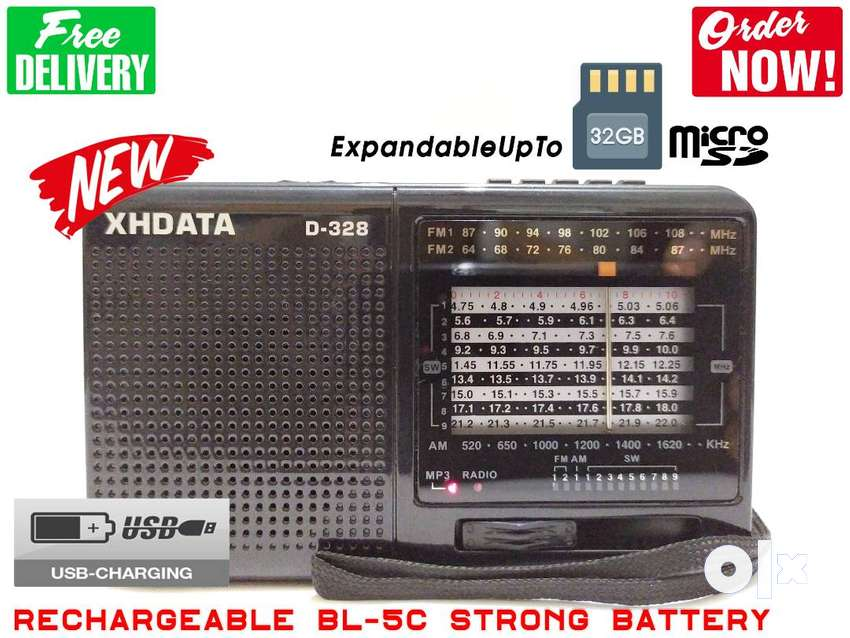 XHDATA D-328 Portable Digital Radio with DSP Chip 0
