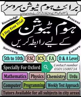 Home tuition.priority given to Qasimabad.Best teacher at your doorstep