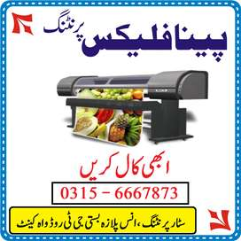 Star Printing Point All Type of Pena flex Printing,Flex  Available
